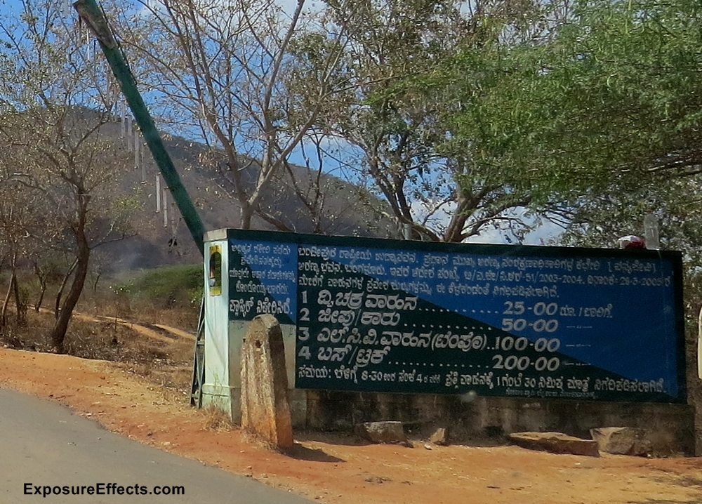 Himavad Gopalaswamy Temple Hills - Check post entrance