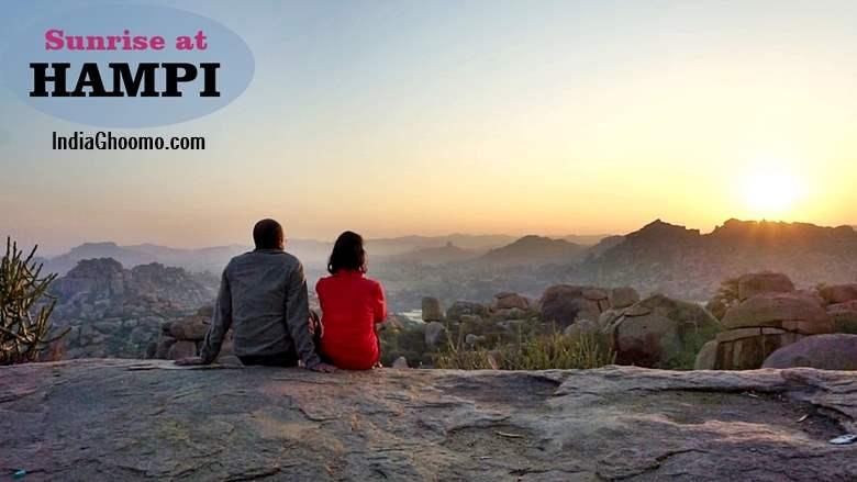 Hampi Sunrise at Malyavanta Hill