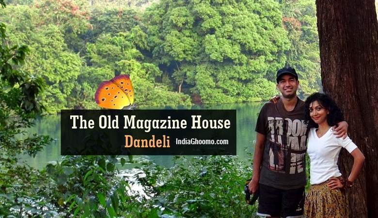 The Old Magazine House - Jungle Lodges & Resorts - REVIEW