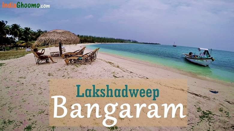 Lakshadweep - How to Book