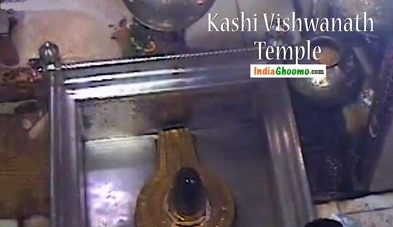 Kashi Vishwanath Temple Banaras Varanasi