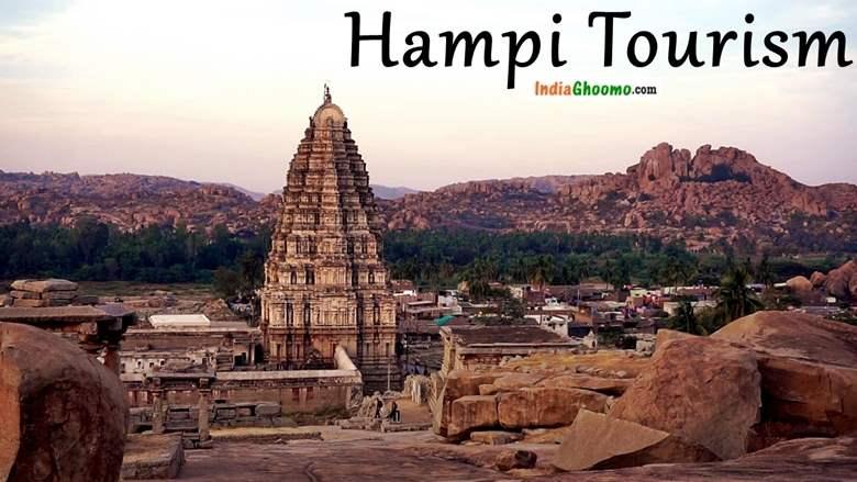 Hampi Tourism Virupaksha Temple