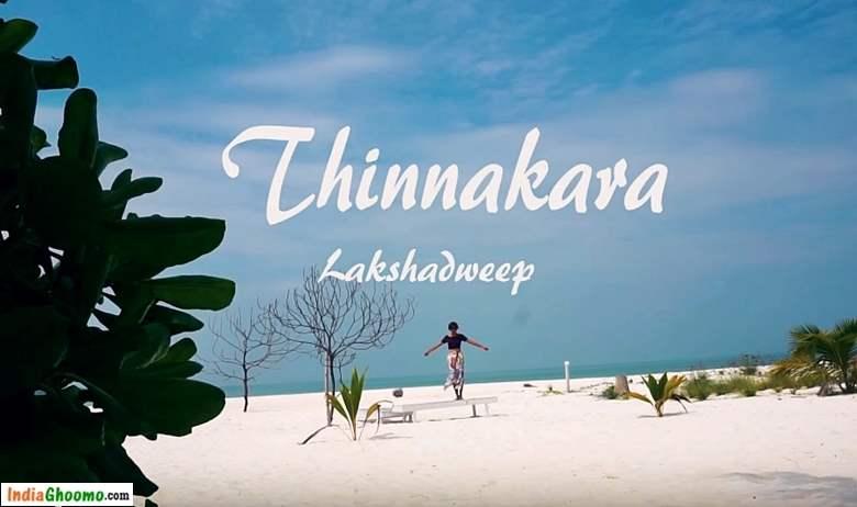 Lakshadweep – Thinnakara Island Activities and Accommodation