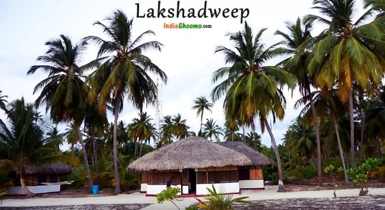 Lakshadweep Bangaram Cottages accommodation