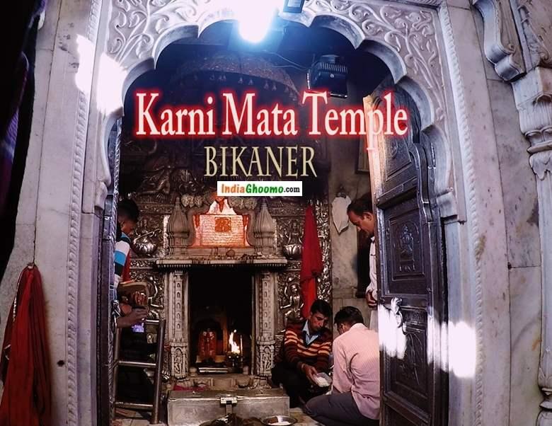 Bikaner - Karni Mata Temple