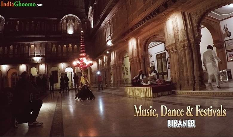 Bikaner Music Dance Festivals
