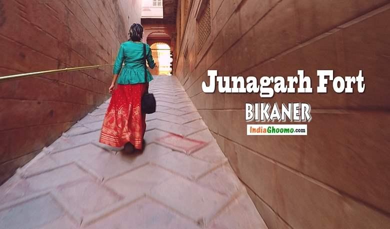 Junagarh Fort - Bikaner Rajasthan