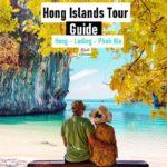 Hong Islands Tour Guide - world ghoomo