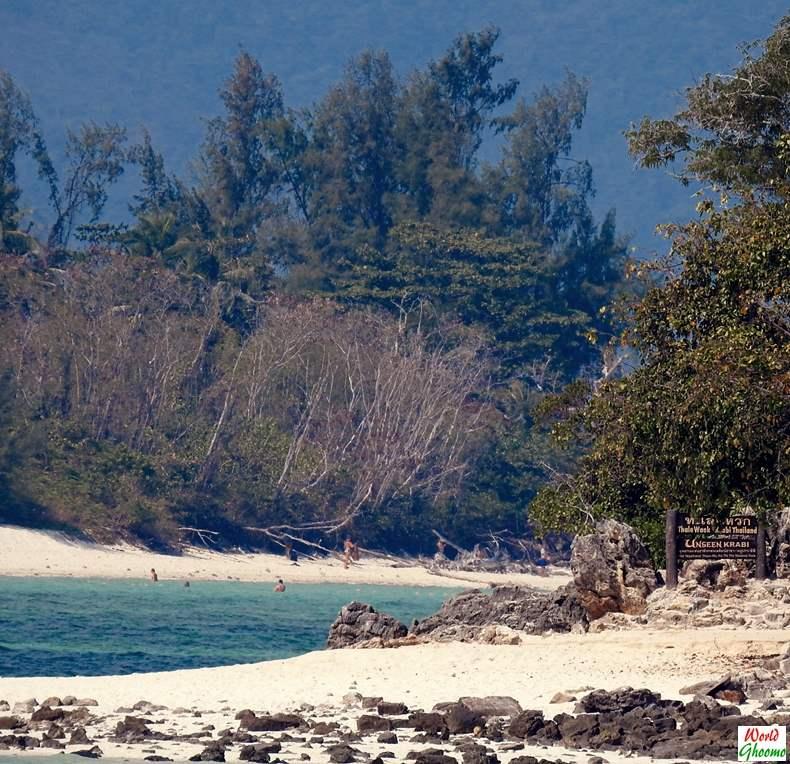 Thale Weak Tup Island Krabi